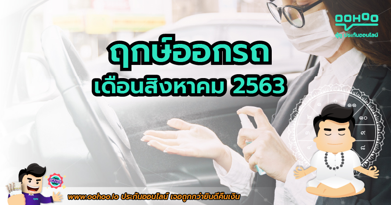 http://www.allnewpajeroclub.com/index.php?topic=5201.0